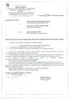 Riapertura iscrizione Albi Regionali